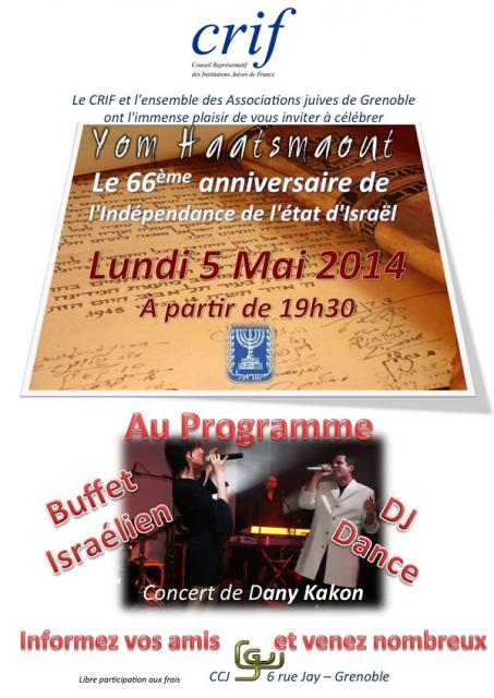 7 6 affiche yom haatsmaout 2014
