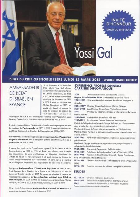 Yossi Gal